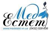 Центр лазерной эпиляция и аппаратной косметологии «МедКосмет Винница»